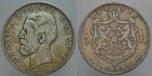 Leu 1880