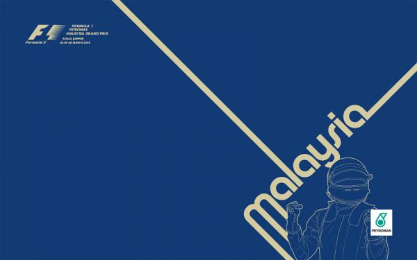 Malaysia 2014 Poster