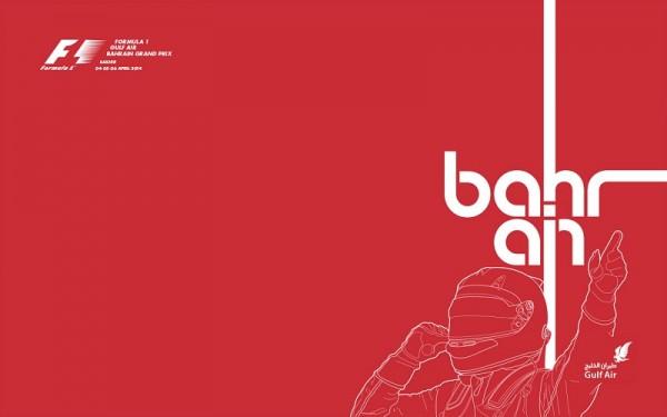 Bahrain 2014 Poster
