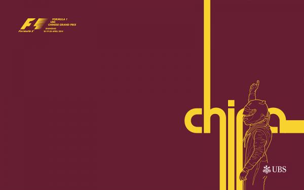 China 2014 Poster