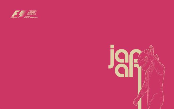 Japenese 2014 Poster